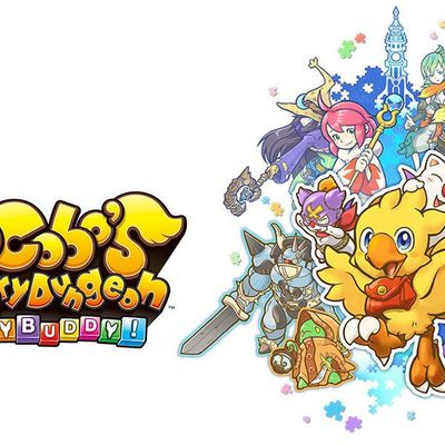 [Test] Chocobo's Mystery Dungeon: Every Buddy!