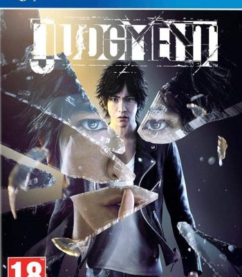[Test] Judgment