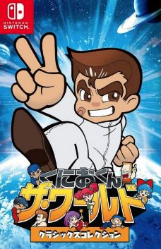 Kunio-Kun World Classics, version Asie dispo en préco !