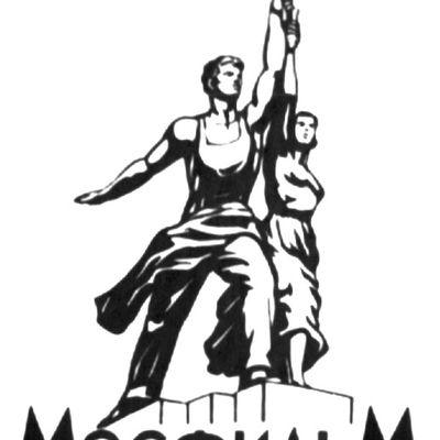 Mosfilm (Мосфиьлм)