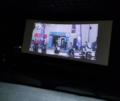 CINEMA A BLAGNAC
