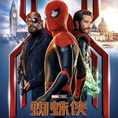 Spider-Man : far from home : 2 nouveaux posters