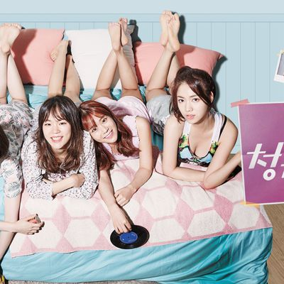 [Secrets, mensonges et cohabitation] Age of Youth 청춘시대