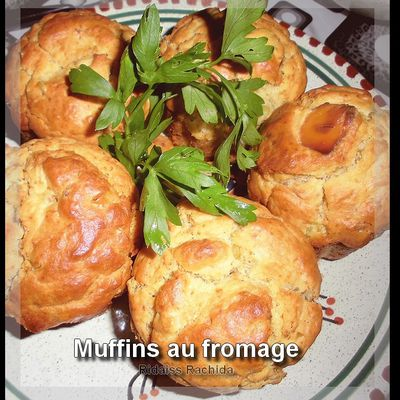 Muffins aux olives et fromage