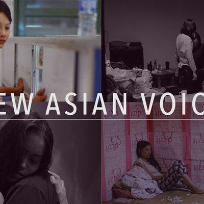 New Asian Voices launches today with Underground Fragrance