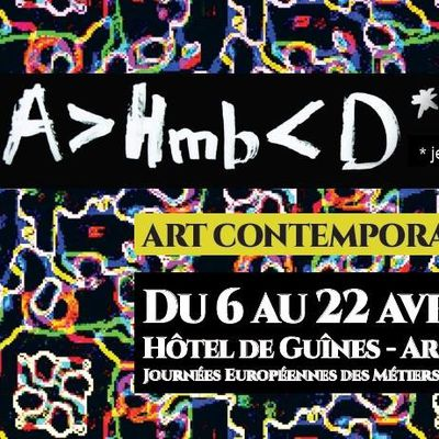 """Futur en Transmission""-Exposition d'art contemporain"