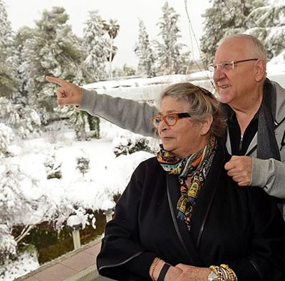 First lady Nechama Rivlin rushed to hospital with breathing trouble