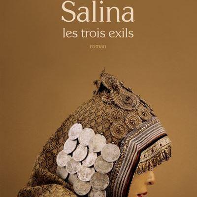 Sublime Salina