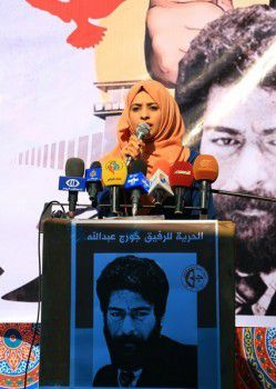 Gaza protesters demand freedom for Georges Abdallah