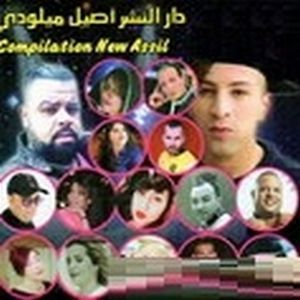 Compilation New Assil 2018