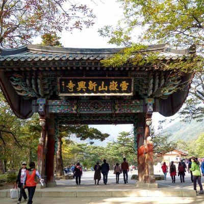 le temple bouddhiste de Seoraksan;