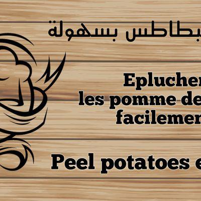حيلة لتقشير البطاطس المسلوقة/Astuce pour épluchage des pomme de terre /tip to peel potatoes easily