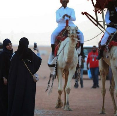 Saudi National Camel Festival