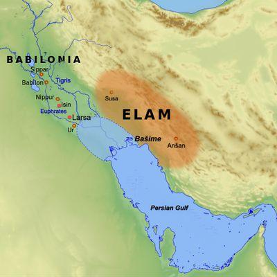 Irán antes de medos y persas