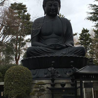 Ichi Ni San Japon