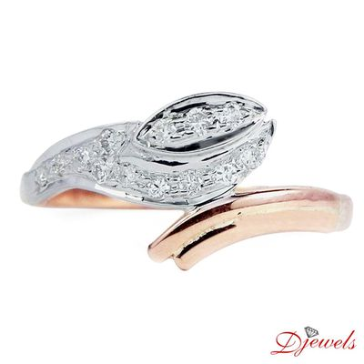 Real Diamond Ring in 14K HM Gold