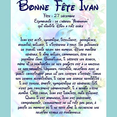 CarteBonne Fête Ivan - 27 Décembre