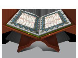 Horaires de prières à Nador- Awkat salat Nador