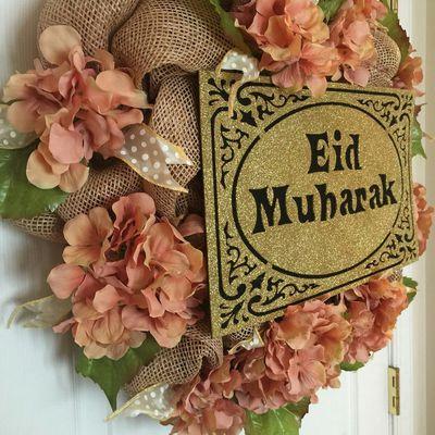 3aid mubarak