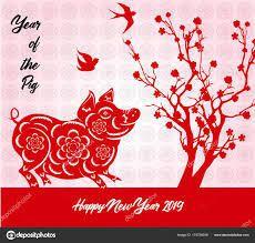 Nouvel an chinois 2019 : l'année du cochon