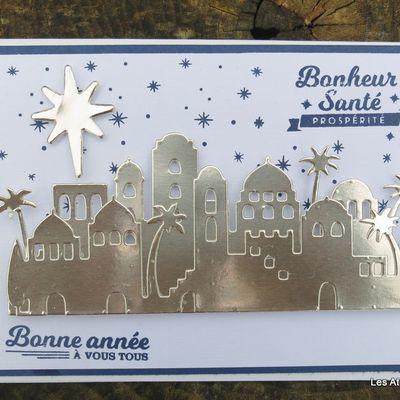 """Carte de voeux """"Nuit à bethléem"""" 2"""