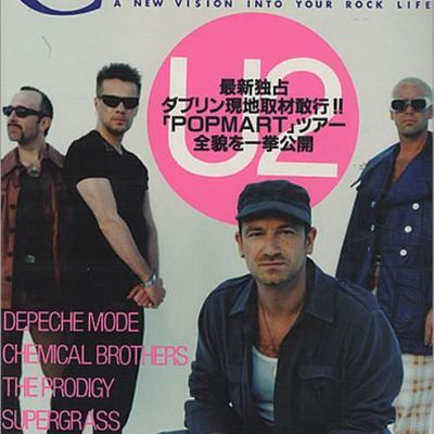 U2 -Magazine Crossbeat -04 Avril 1997