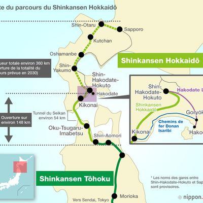 13 mars 1988 - Ouverture du plus long tunnel sous-marin du monde
