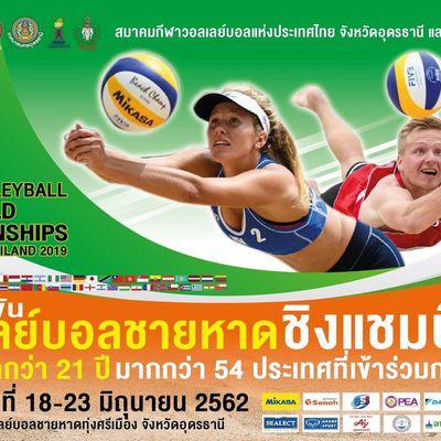 18 au 23 juin 2019: Udonthani : Championnat du monde de Beach Volleyball 2019, U21.  Les premiers entrainements.
