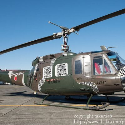 """Fuji Bell UH-1J """"Iroquois"""" - Eastern Army Air Field Maintenance (EAAFM) - 44th Disaster Prevention Aviation Festival"""