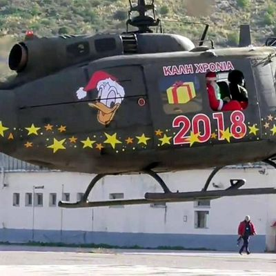 """Bell UH-1H """"Iroquois"""" - 2 TEAS - Christmas and Orthodox New Year 2018"""