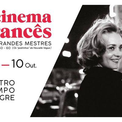 Le cinéma français à l'honneur !