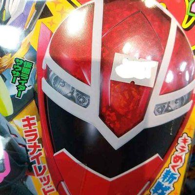 Arata no hiiro ga arawareta ! Mashin Sentai Kiramager! (New heroes appear ! Mashin Sentai Kiramager  !)