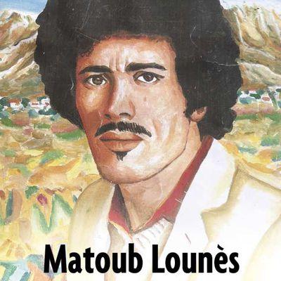 Matoub Lounès, la fin tragique d'un poète...