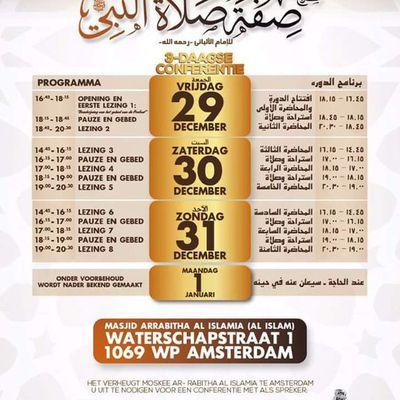 cheikh soulayman al rouhayli le 29/12 au 01/01/18 a amsterdam(pays bas)