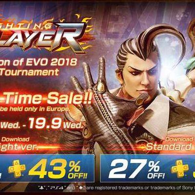 Fighting EX Layer : Bonne rentrée sur PS4 avec ARIKA