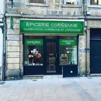 """""""L'épicerie coréenne"""" à Dijon plébiscitée sur TripAdvisor"""