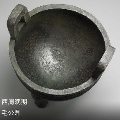 《中华文明复兴讲话》系列第8讲:第一部分第三章:文明的特征