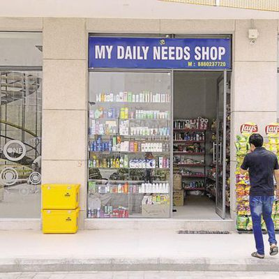 society shops for sale in gurgaon +91-9873498205