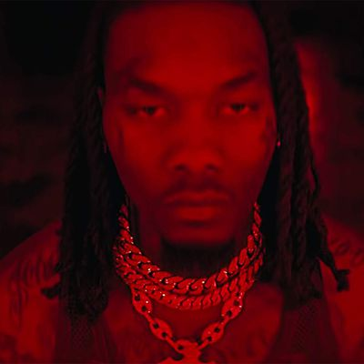 Offset ''Red Room''