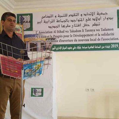 الأستاذ عبد القادر رجاء يشرف على  فعاليات حفل افتتاح مقر جمعية اولاد علي للاتحاد و التقدم بأيير شمال اسفي