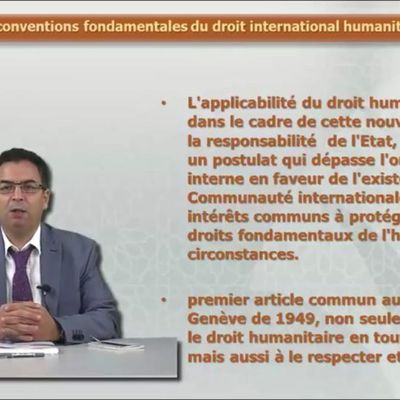 Cours Droit international du Pr Youssef El Bouhairi sur Youtube