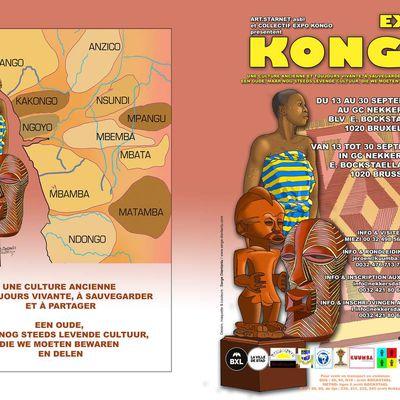 EXPO KONGO 2017 VOUS INVITE  Â UNE CONFÉRENCE ET CINEMA LE 20 SEMPTEMBRE 2017