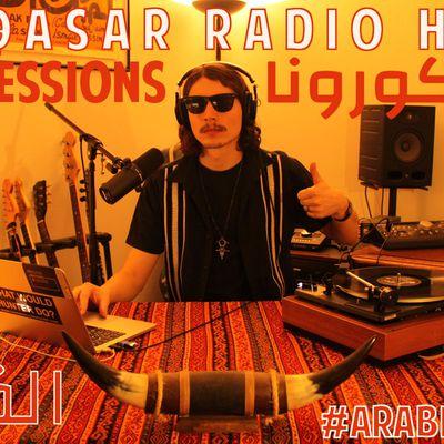 Al-Qasar Radio Hour : tous les mercredi à 20h