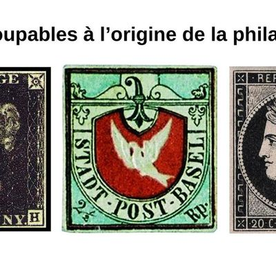 De la collection à la philatélie