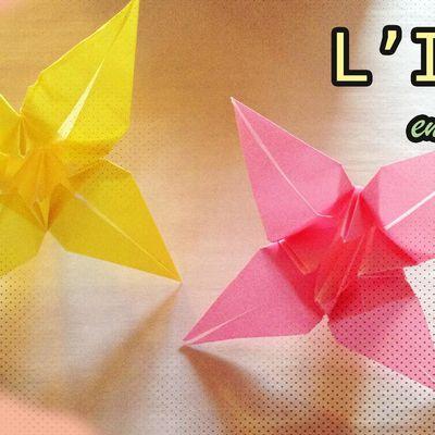 はな {hana} : L'Iris en version Origami