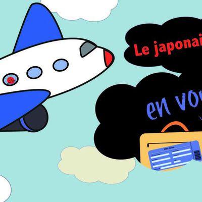 Le Japonais en 1 clic part en voyage !