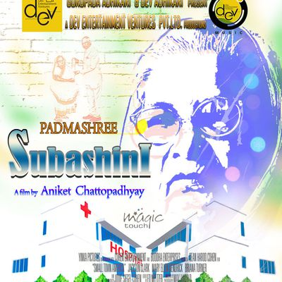 "Demo movie poster of ""Padma Shree Subashini Mistry"""