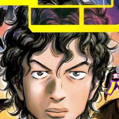 Neuauflagen im Dezember 2018 bei Carlsen Manga