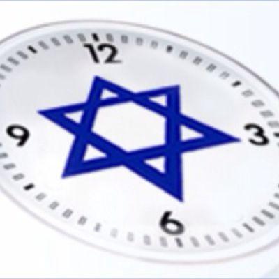 MAISON LYS LES AMIS D'ISRAEL