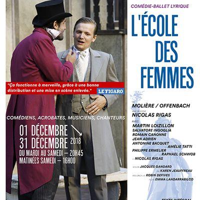 L'école des femmes au Théâtre Déjazet!